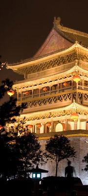 Trumtornet i Xiam